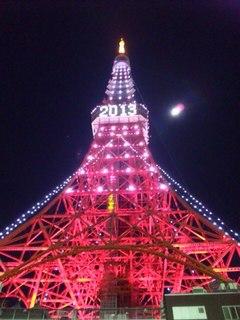 新年 東京タワー.jpg
